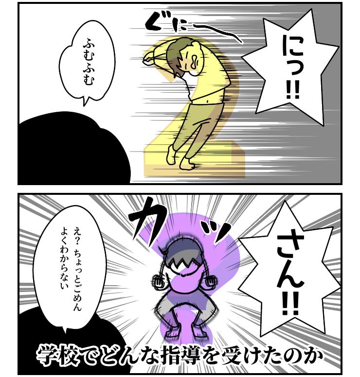 f:id:kyatoraba:20210414075201p:plain