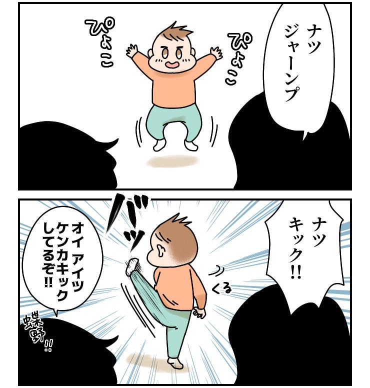 f:id:kyatoraba:20210501171914j:plain
