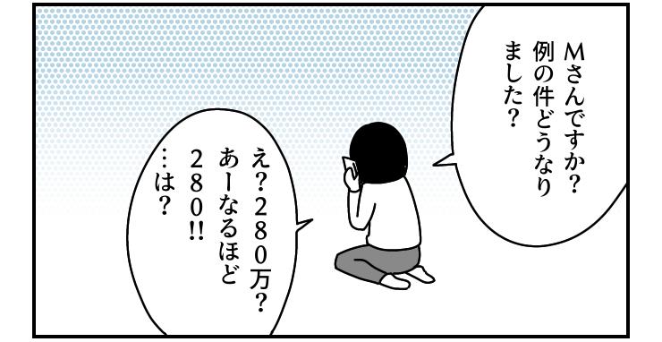 f:id:kyatoraba:20210504183842p:plain