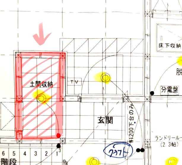 f:id:kyatoraba:20210727021902j:plain