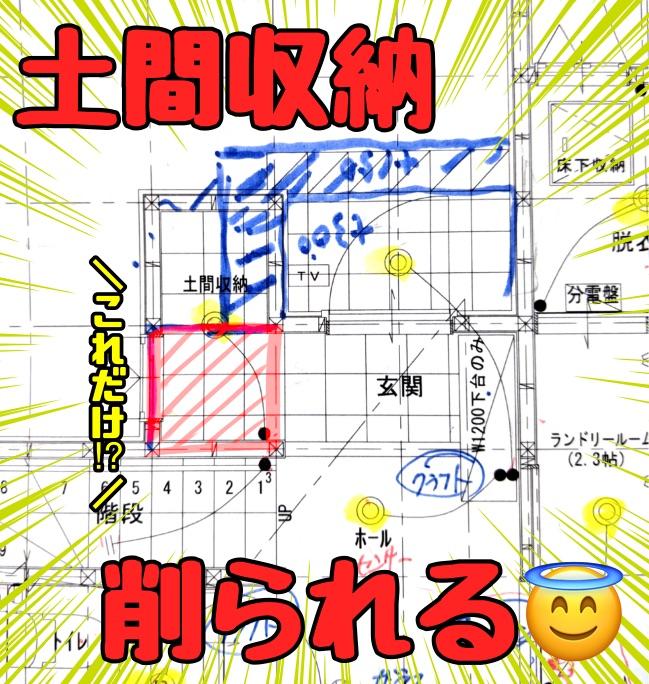 f:id:kyatoraba:20210727021919j:plain
