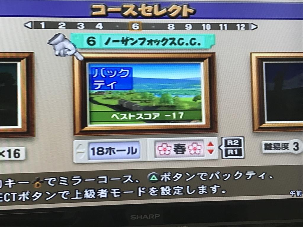 f:id:kyawa6894:20170929011833j:plain