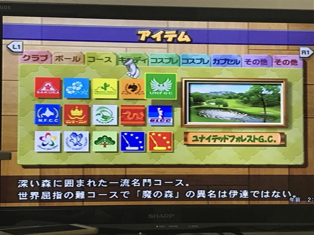 f:id:kyawa6894:20171002003058j:plain