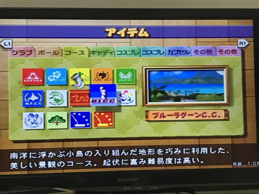 f:id:kyawa6894:20171002003447j:plain