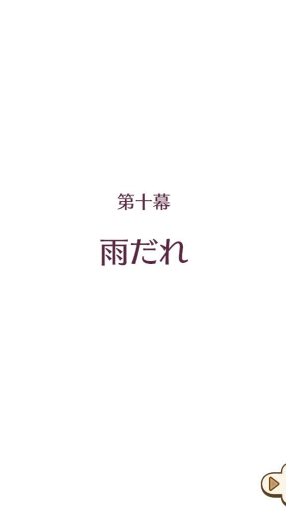 f:id:kyawa6894:20171022025450p:plain