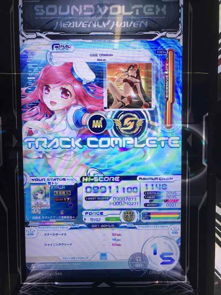 f:id:kyawa6894:20180320033658j:plain