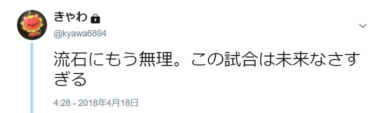 f:id:kyawa6894:20180419021410p:plain