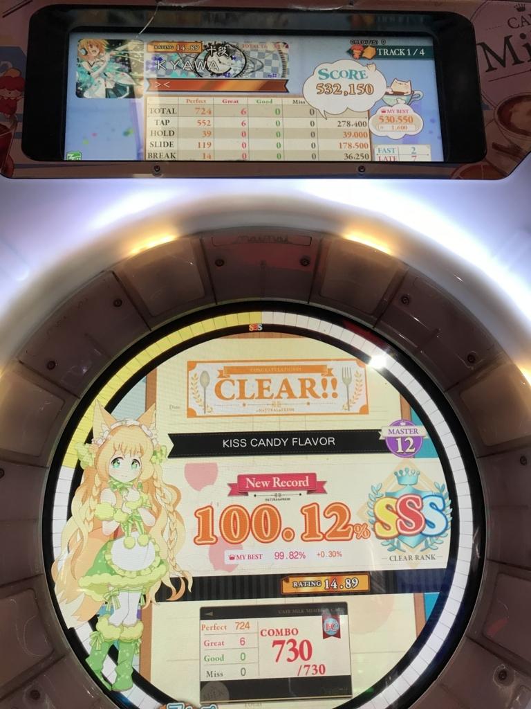 f:id:kyawa6894:20180621235822j:plain