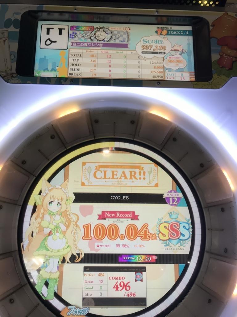 f:id:kyawa6894:20180729000927j:plain