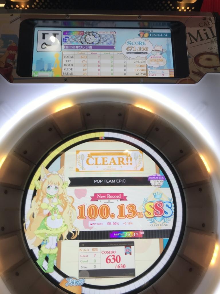 f:id:kyawa6894:20180729001555j:plain