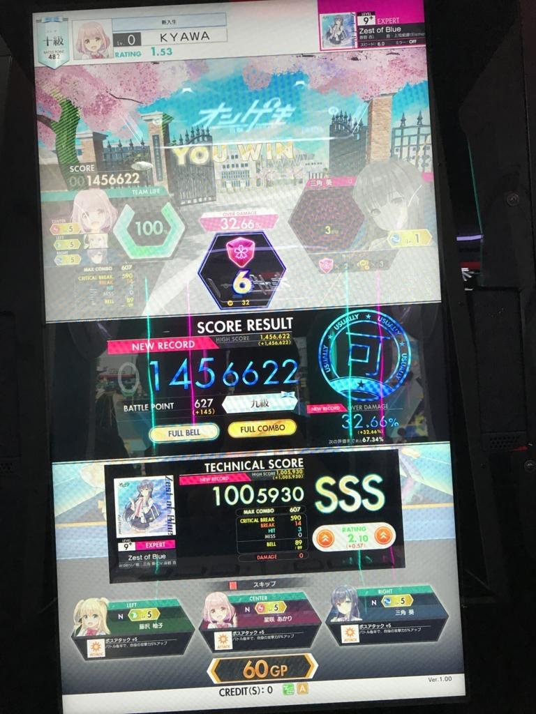f:id:kyawa6894:20180730003112j:plain