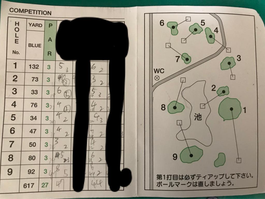 f:id:kyawa6894:20180812231047p:plain