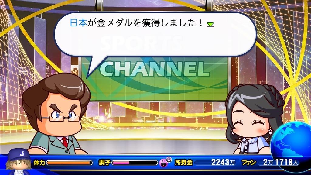 f:id:kyawa6894:20181009214835j:plain