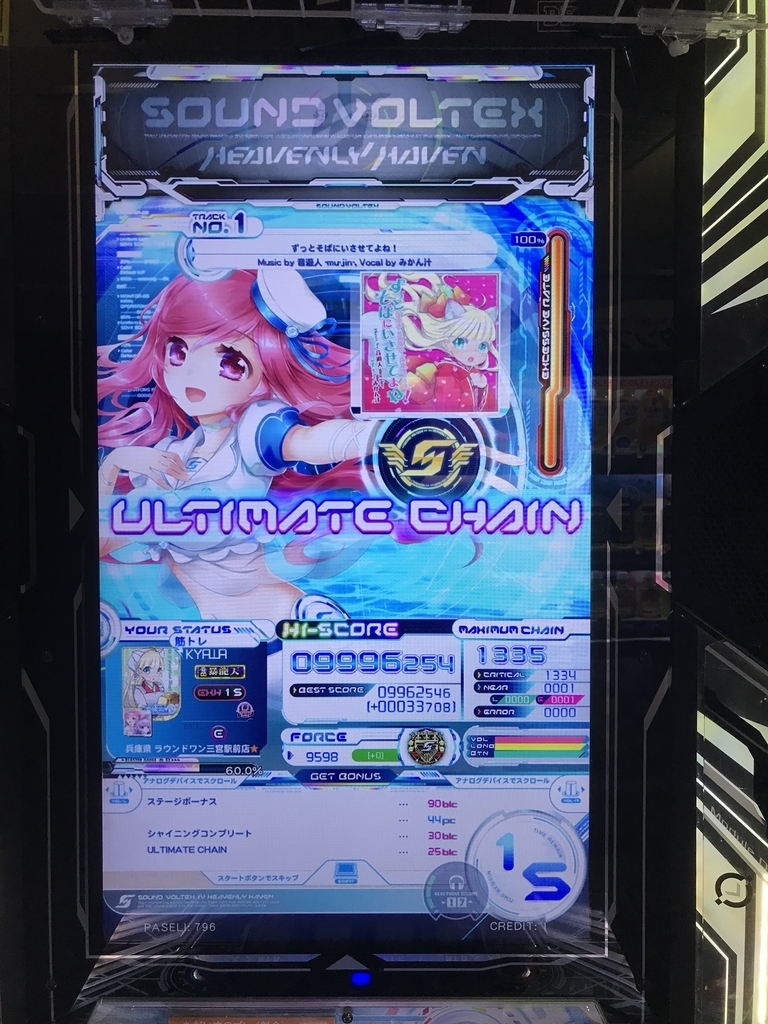 f:id:kyawa6894:20181202200621j:plain
