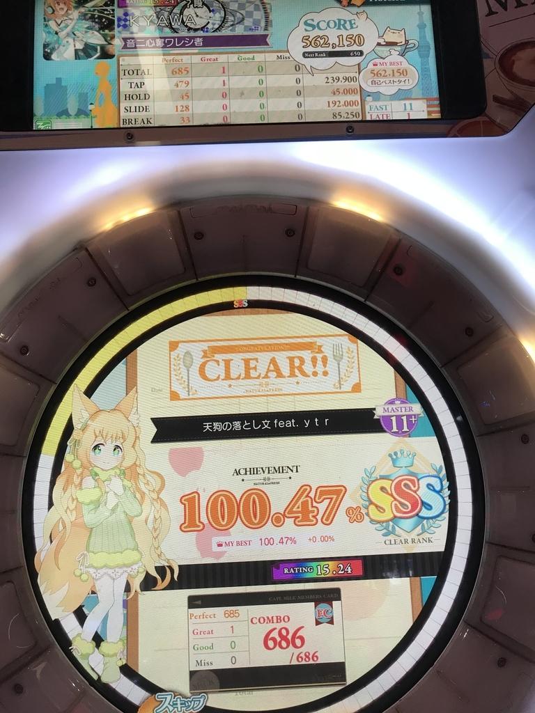 f:id:kyawa6894:20181202200942j:plain