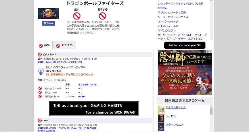 翻訳した日本語の結果ページ