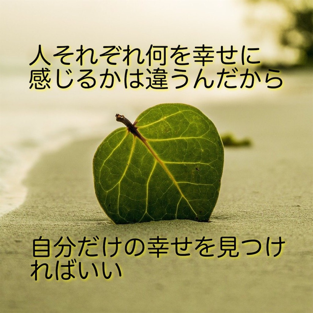 f:id:kyds:20200830141844j:image