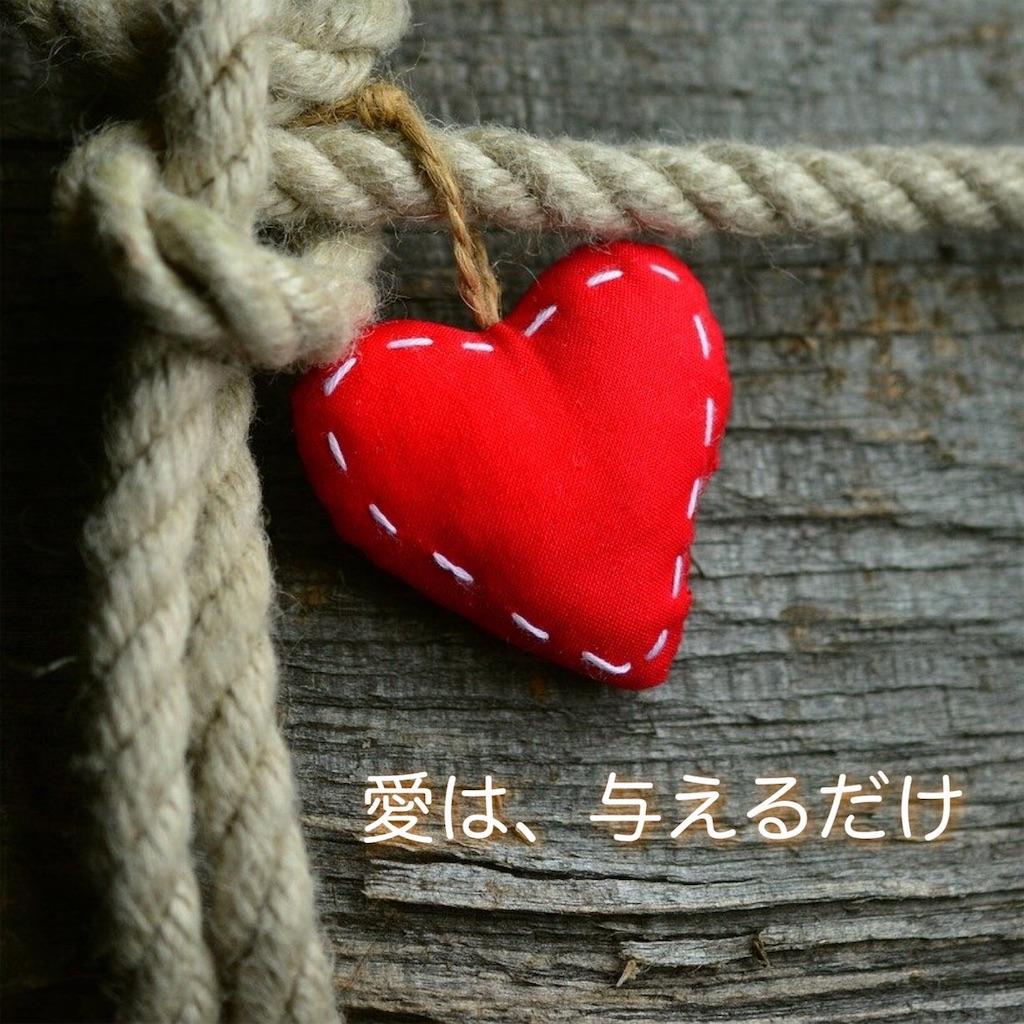 愛に関する言葉