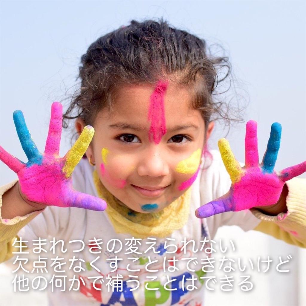 両手を広げて微笑む女の子と励ましの言葉