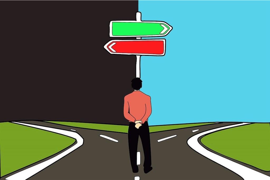 正しい道と間違った道