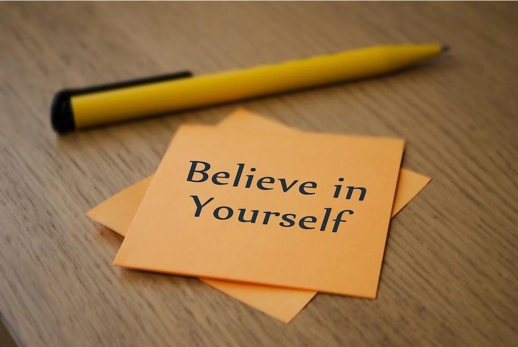 「あなたを信じて」の文字