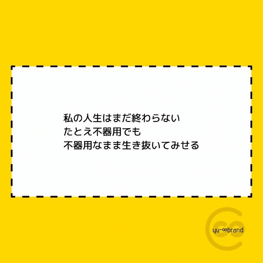 f:id:kyds:20210529102739j:image
