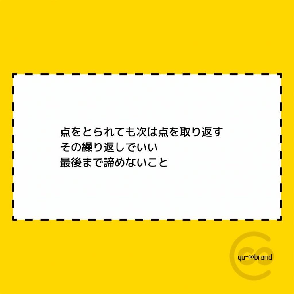 f:id:kyds:20210529102833j:image