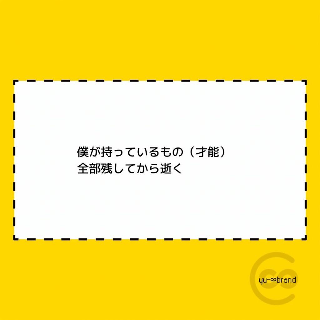 f:id:kyds:20210529103021j:image