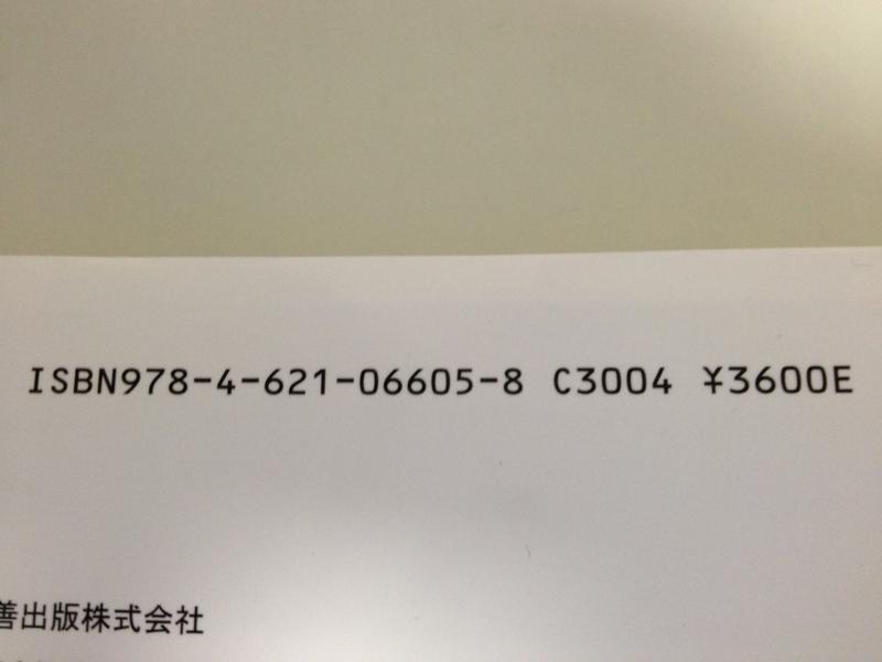 f:id:kymmt90:20150125113423j:plain