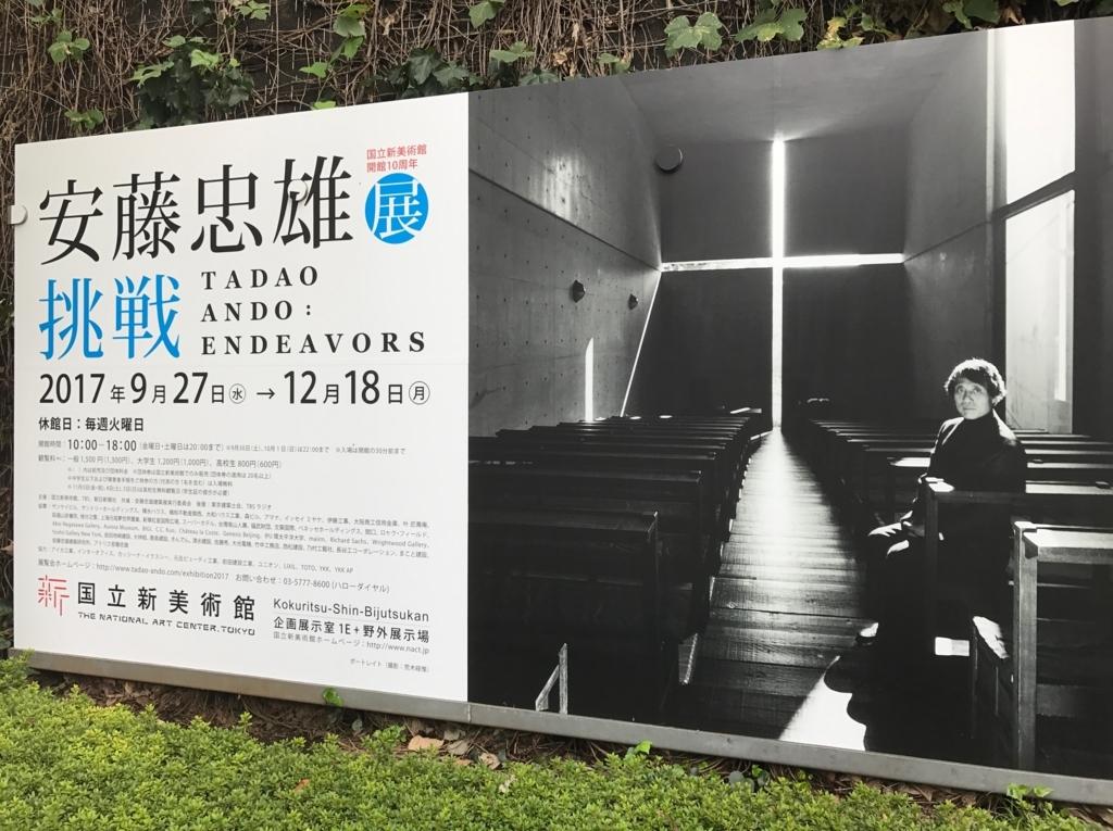 f:id:kyng-archi:20171113193917j:plain