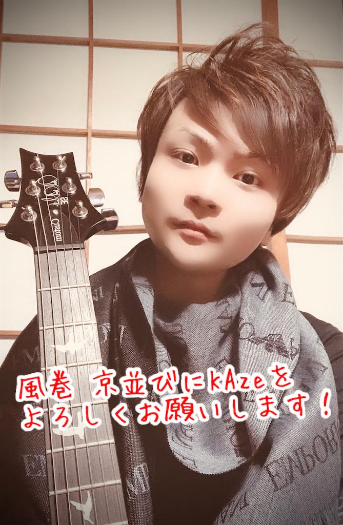 f:id:kyo-kazamaki:20210405002736p:image