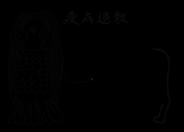 f:id:kyo-kindai-archi:20201231160028p:plain