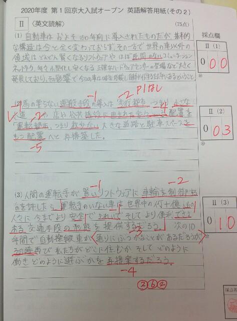 f:id:kyo5281:20190919214803j:image