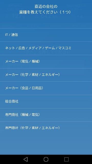 f:id:kyo6448:20161112135033j:image