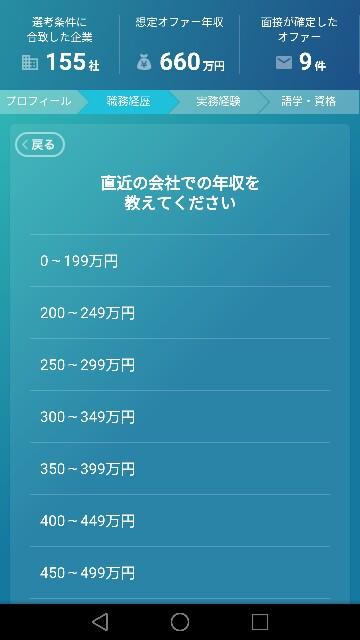 f:id:kyo6448:20161112135100j:image