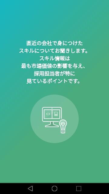 f:id:kyo6448:20161112135112j:image