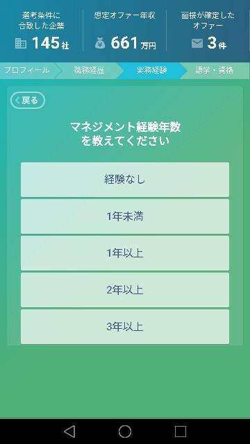 f:id:kyo6448:20161112135128j:image