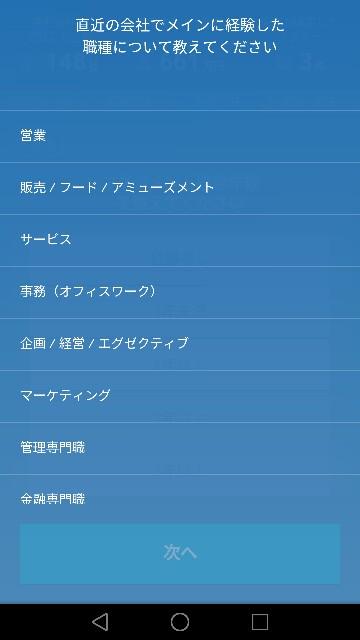 f:id:kyo6448:20161112135149j:image