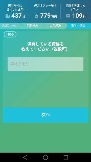 f:id:kyo6448:20161112140145j:image