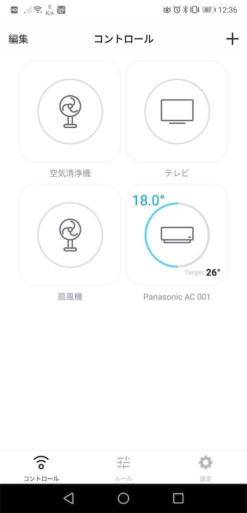 f:id:kyo6448:20181209125434j:plain
