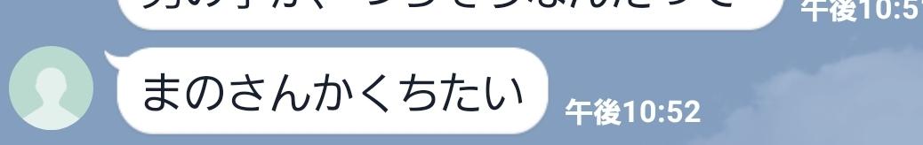 f:id:kyobachan:20191212231029j:plain