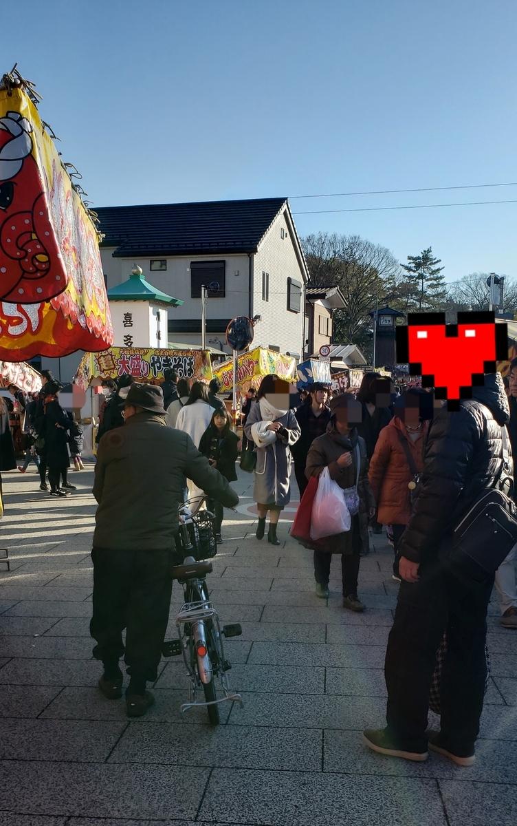 f:id:kyobachan:20200105091523j:plain