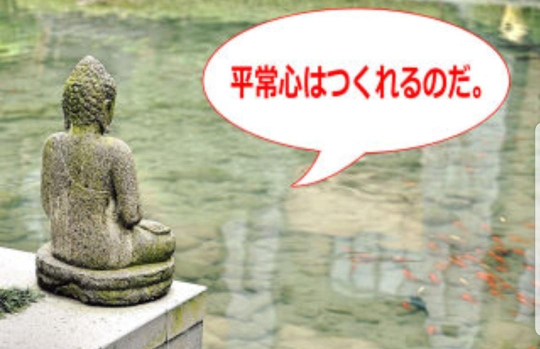 f:id:kyobachan:20200106104004j:plain