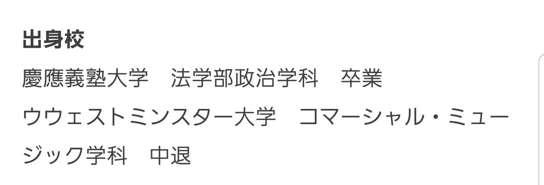 f:id:kyobachan:20200109094411j:plain