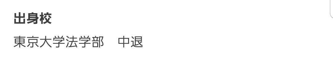 f:id:kyobachan:20200109094540j:plain