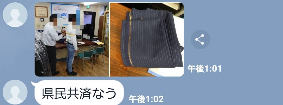f:id:kyobachan:20200111104101j:plain