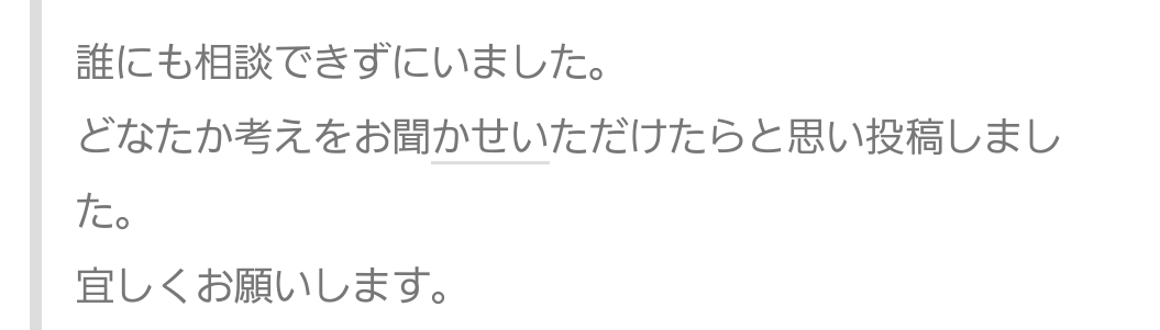 f:id:kyobachan:20200112155358j:plain