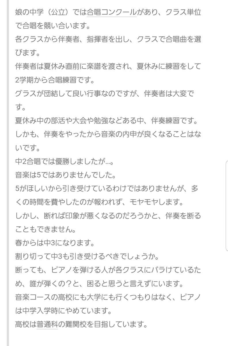 f:id:kyobachan:20200112155421j:plain