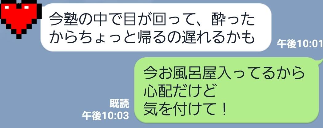 f:id:kyobachan:20200123163006j:plain