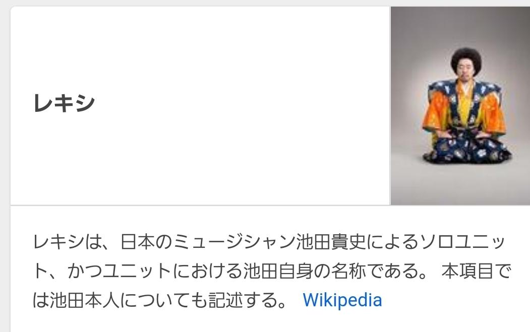 f:id:kyobachan:20200125123859j:plain